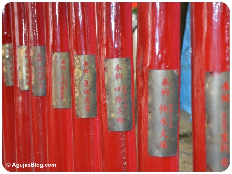 Hanazono Shrine - close-up