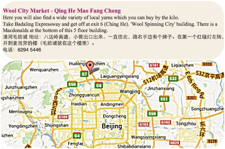 Map & Directions to Maofangcheng Market