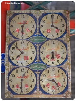 Niujie Mosque - Prayer Schedule