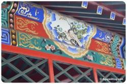 Niujie Mosque - Decorative Detail
