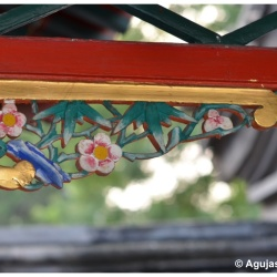 Niujie Mosque - Flowery Brackets