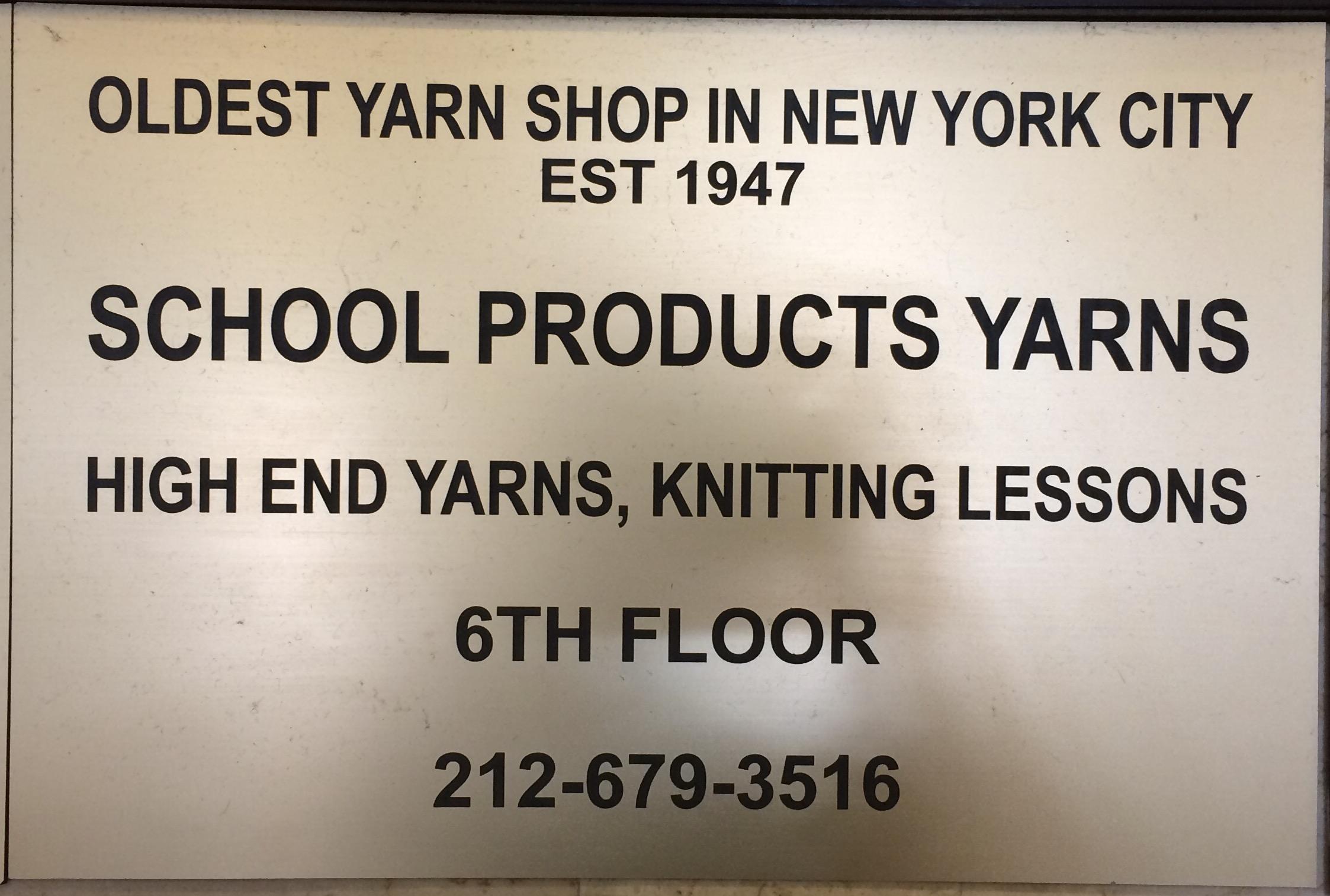 School Producrs Yarns